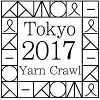 Tokyo Yarn Crawl 2017