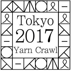 画像1: Tokyo Yarn Crawl 2017