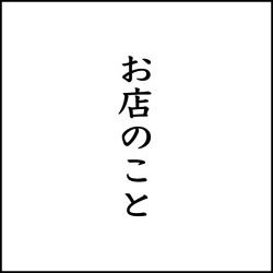 画像1: ベレー帽と神楽坂さんぽ