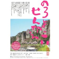 画像1: 大分県宇佐市