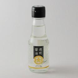 画像1: 透明醤油が大人気に・・・