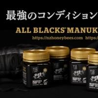 ALL BLACKS®マヌカハニー