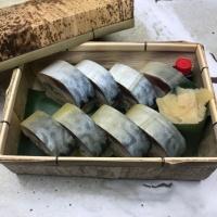 ふくづかの鯖の棒鮨
