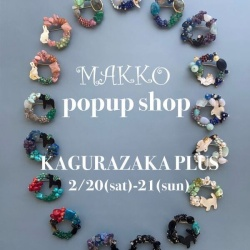 画像1: MAKKO POP-UP STORE AT KAGURAZAKA PLUS