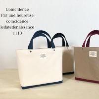 【開催中】3/16〜31 L1113帆布バッグの展示