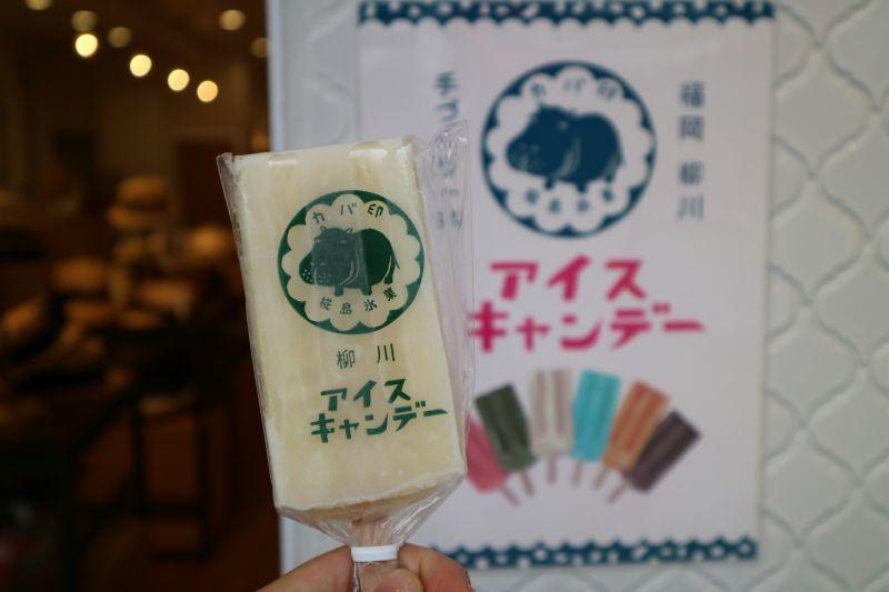 カバ印アイスキャンデー 桃味 神楽坂プリュス